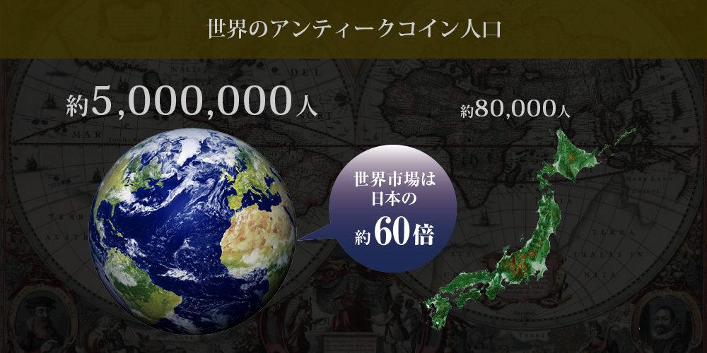 地球・日本地図_01