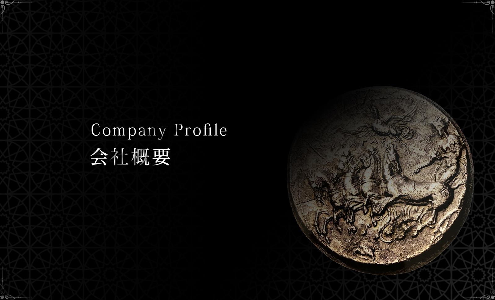 banner_mo_companyprofile_01