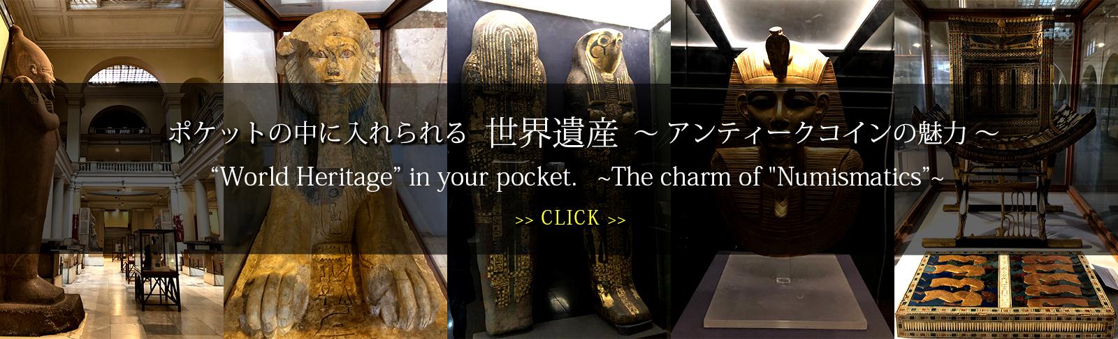 banner_pc_charm_002